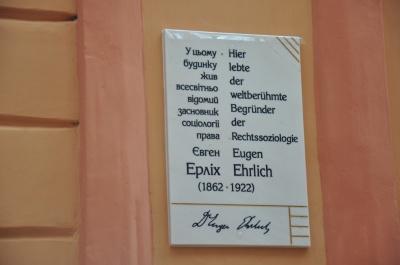 В Черновцах открыли две памятные доски бывшему ректору ЧНУ (ФОТО)