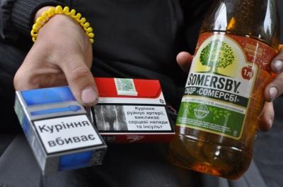 """Результат пошуку зображень за запитом """"цигарки і алкоголь"""""""