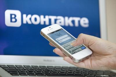 Порошенко заборонив доступ до Вконтакте і Однокласників