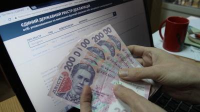 Держслужбовець на Буковині забула задекларувати позичені 750 тисяч