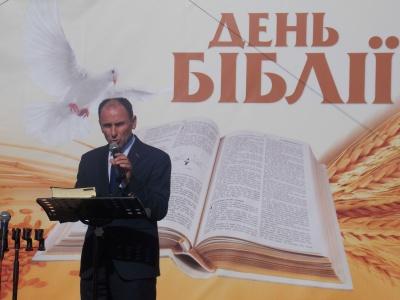 У Чернівцях започаткували День Біблії (ФОТО)