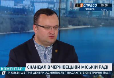 «Самая большая проблема Черновцов - реванш экс-регионалов»: Каспрук на канале «Эспрессо» рассказал о блокировании работы горсовета