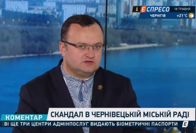 Каспрук повідомив, коли у Чернівцях можуть відбутися дострокові вибори міськради