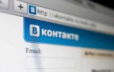 У ЄС прокоментували блокування низки російських сайтів