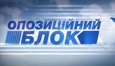 """""""Опоблок"""" вважає неконституційним закон про мовні квоти на телебаченні"""