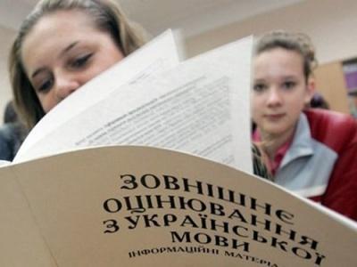 УЦОЯО підбив підсумки ЗНО з української мови та літератури