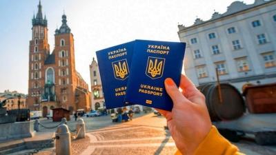 В Черновицкой таможни ДФС напомнили, что нужно для безвизового пересечения границы