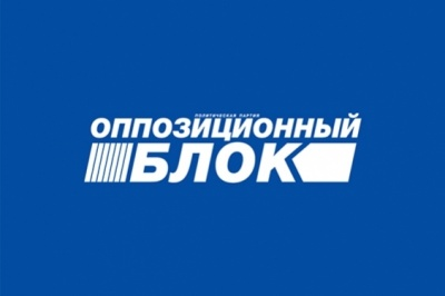 """""""Оппоблок"""" требует опровержения фейка о своем запрете в Черновцах"""