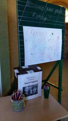 """""""Олечка, выздоравливай"""": школьники гимназии №2 отдали карманные деньги, чтобы помочь больной черновчанке"""