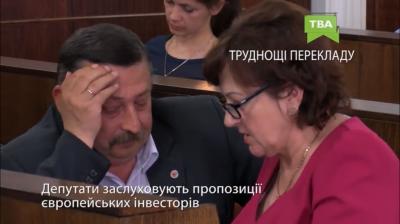 Немец выступает, депутаты развлекаются. Как Черновицкий горсовет слушает представителя GIZ (ВИДЕО)