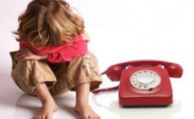 У службі у справах дітей на Буковині запровадили гарячу телефонну лінію для дітей, яких ображають