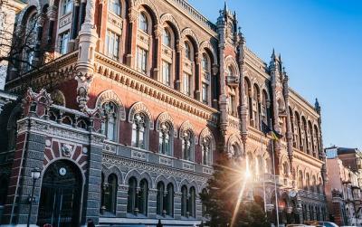 Нацбанк посчитал количество банковских отделений на каждые 100 тыс. украинцев