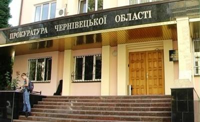 На Буковине правоохранители арестовали технику, которой незаконно добывали гравий
