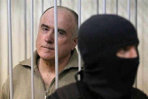 Адвокати Пукача вимагають зменшити термін ув'язнення для вбивці журналіста Гонгадзе