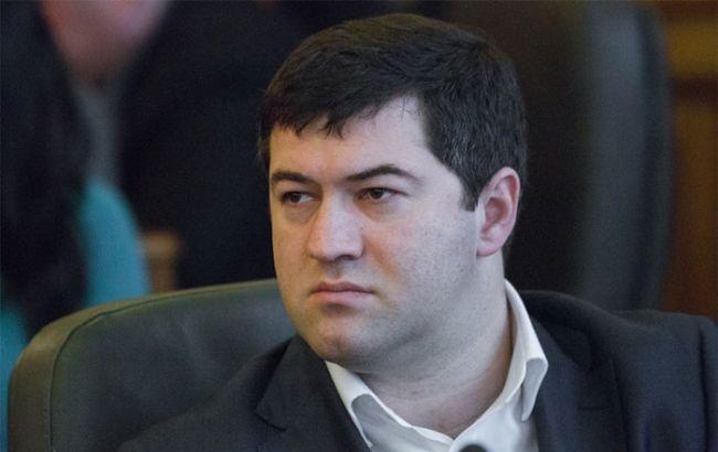 Суд відмовився повертати Насірову 100 мільйонів застави— ЗМІ