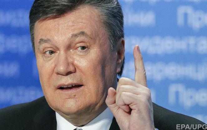 Прокуратура заборонила оприлюднювати рішення суду про «кошти Януковича»