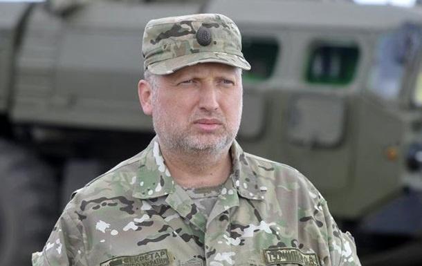 Турчинов: звільнення окупованих територій уформаті АТО неможливе