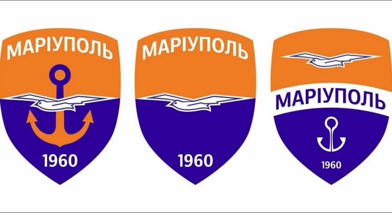 «Іллічівець» перейменовано на«Маріуполь» урамках декомунізації