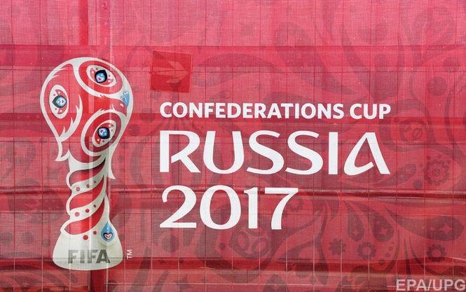 Чилійський журналіст який прибув на Кубок конфедерацій в Росію заплатив 50 тисяч рублів за поїздку в таксі- ЗМ