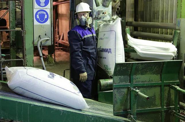 Черкаський «Азот», «Рівнеазот» і Сіверськодонецький «Азот» розпочали роботи з відновлення виробництва міндобрив
