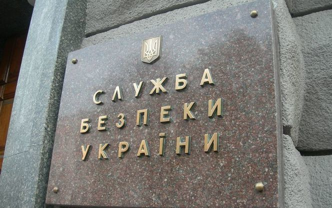 СБУ заборонила користуватися російськими серверами при реєстрації доменних імен