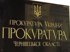 Прокуратура на Буковині проведе розслідування розподілу ділянок на березі Дністра