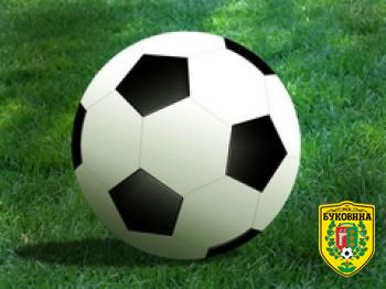 """""""Буковину"""" офіційно відправили у другу футбольну лігу"""