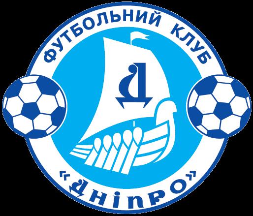 Футбольний «Дніпро» гратиме удругій лізі