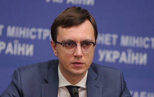 Ваеропорту «Бориспіль» знизили розмір зборів заобслуговування повітряних суден