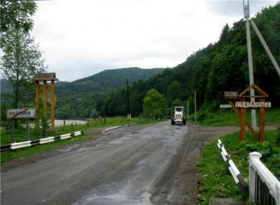 На Буковині ще одне село попросилося «до гурту»
