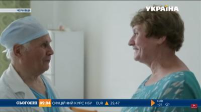 В Черновцах работает самый старший хирург Украины