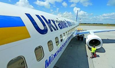 В течение трех недель черновчане смогут летать в Италию за 29 долларов