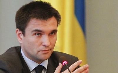 Клімкін: Україна та Швейцарія підписали угоду про спрощення візового режиму