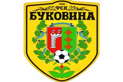"""ФСК """"Буковина"""" отримав від влади не два, а один мільйон гривень"""