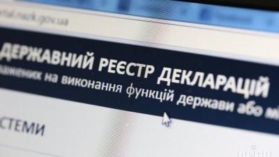 На Буковині понад 90 депутатів місцевих рад не подали е-декларації про доходи