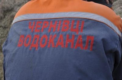 В Черновцах облэнерго снова хочет отключить водоканал