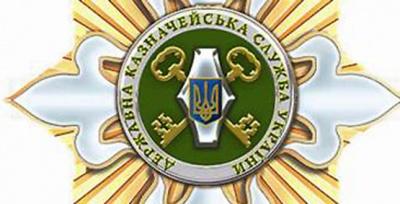 Казначейство нарахувало Чернівцям 400 мільйонів боргу