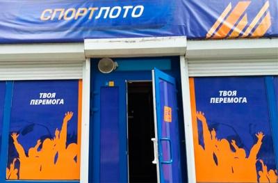 У Чернівцях поліція затримала працівника «Спортлото», який продавав амфетамін