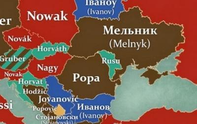 Науковиця з Чернівців розповіла про походження найпопулярніших прізвищ в Україні