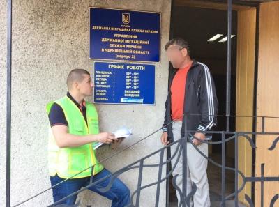 Громадянина РФ на Буковині двічі штрафували за відмову повернутися додому