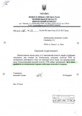 На Буковині п'ять міськрад офіційно відмовили Садовому у прийомі львівського сміття