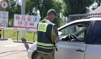 Суд оштрафував іноземця на Буковині за спробу дати 200 гривень прикордоннику