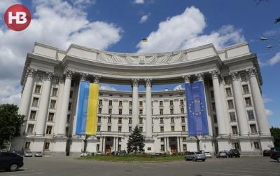 МИД Украины выразил протест из-за визита Путина в Крым