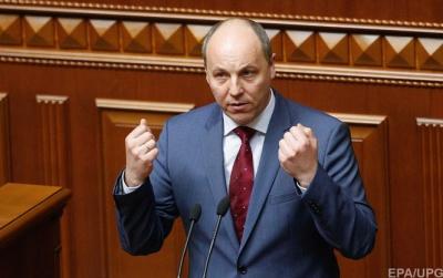 Парубий анонсировал завершение работы над законопроектом о реинтреграции ОРДЛО в ближайшие недели