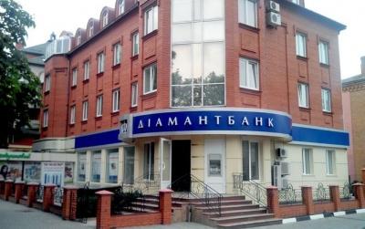 Тігіпко і Мартиненко домовилися про передачу Діамантбанку