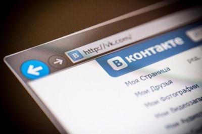 Українська аудиторія ВКонтакте знизилася на 60%