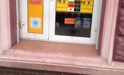 Стали відомі подробиці закриття незаконного обмінника у центрі Чернівців