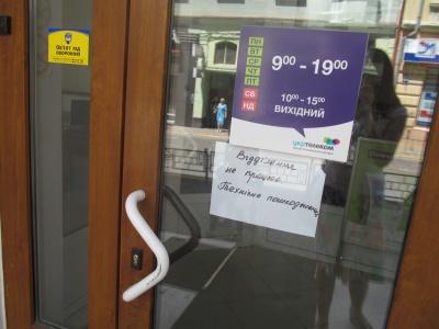У Чернівцях «Епіцентр» і «Нова пошта» відновили роботу після кібератак
