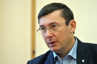 Луценко анонсував чергове подання на нардепа