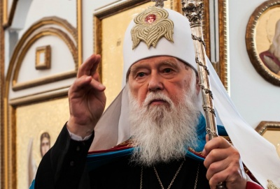 Патриарх Филарет посетит Буковину (программа)